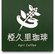 �������-AgriCoffee-